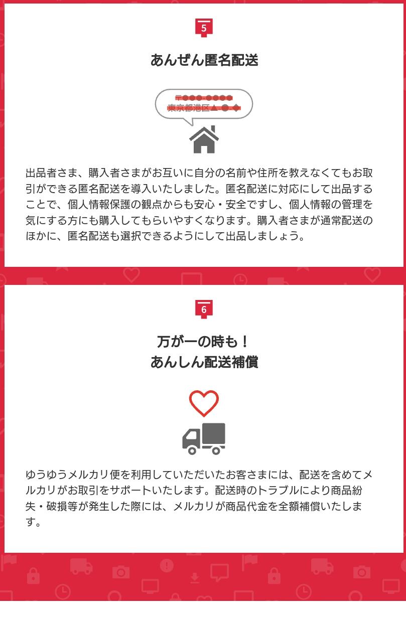 Screenshot_20170621222147