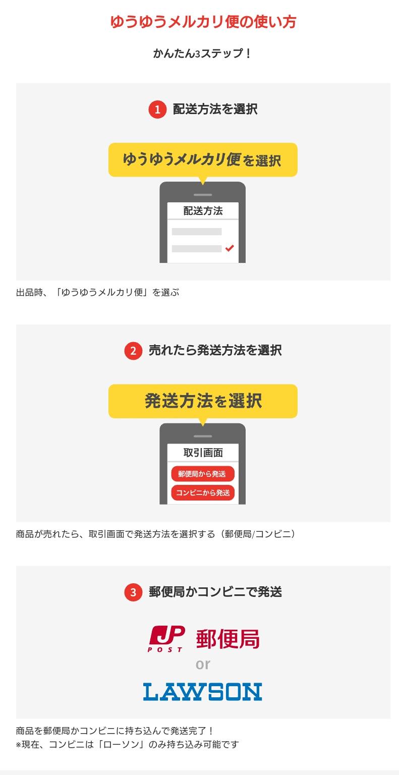 Screenshot_20170621222215