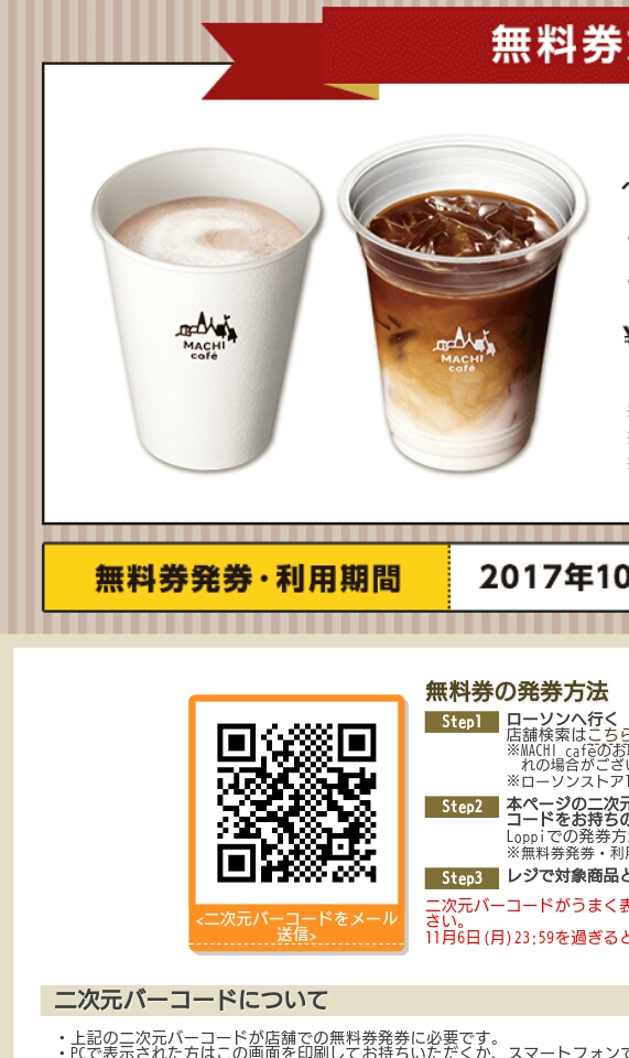 Screenshot_20171025111754